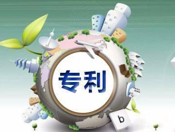 专利申请对高新技术企业认定的重要性